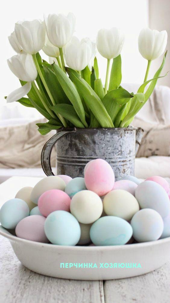 Как покрасить яйца натуральными красителями - Перчинка хозяюшка
