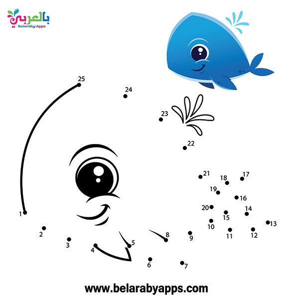 Free Printable Connect The Dots To Draw Animals Belarabyapps Kids Vector Animal Drawings Cool Coloring Pages