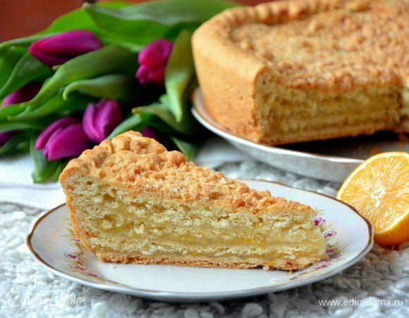 Еще один вкуснейший слоеный татарский пирог с лимонной начинкой из песочно-дрожжевого теста.