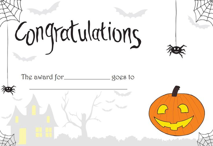 Printable Halloween certificate - great for teachers or for children's parties!