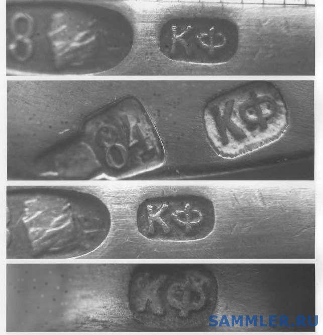 Как выглядит лазерное клеймо питерское фото