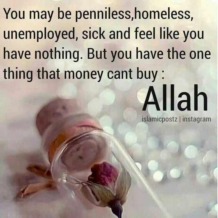 I have Allah.. I have everything!