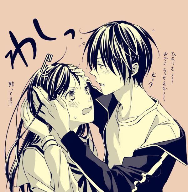Hiyori & Yato | Noragami