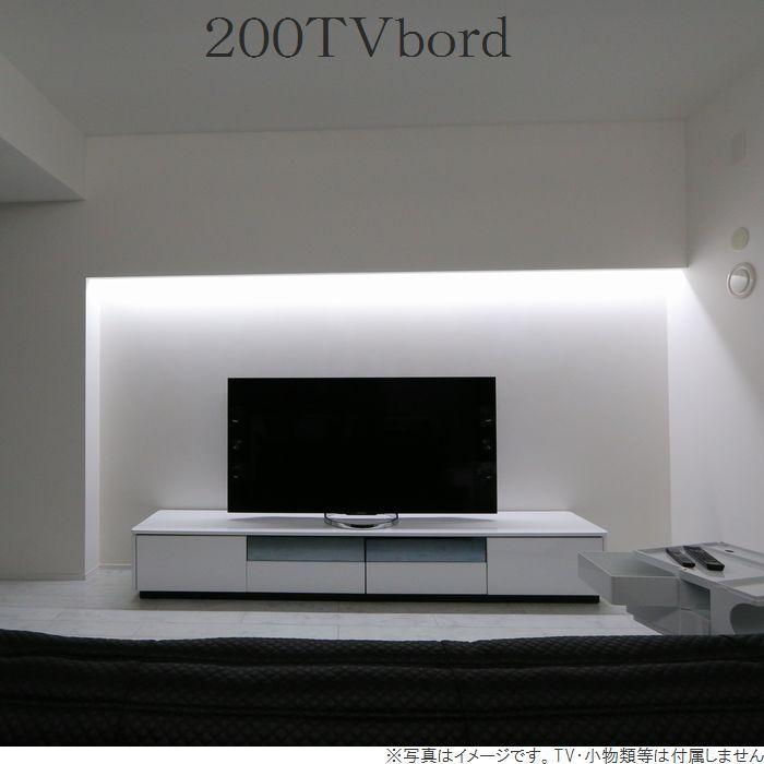 完成品 白|テレビ台・AVラック 通販・価格比較 - 価格.com RADN-200 W200テレビボードブラック ホワイトシックモダン おしゃれテレビ台 TVボード リビングボード ローボード 収納付き幅200 白 シンプル 完成品 ぐっはび生活 ...