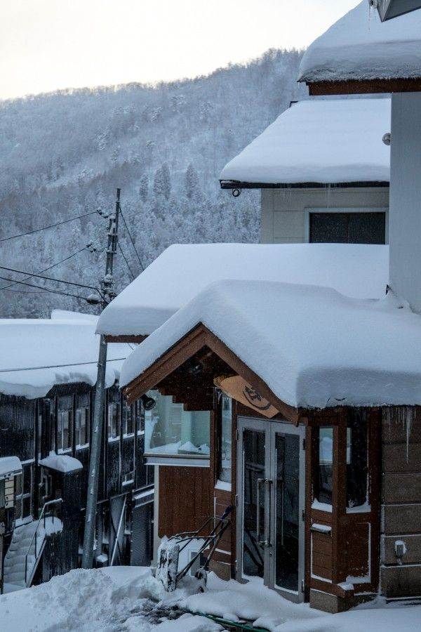 Nozawa Onsen Snow Report 01 March 2016