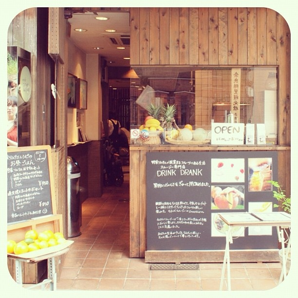 スムージー屋さん、ドリンクドランク。Smoothie bar Drink Drank in Nara, Japan. - @iokamiho- #webstagram