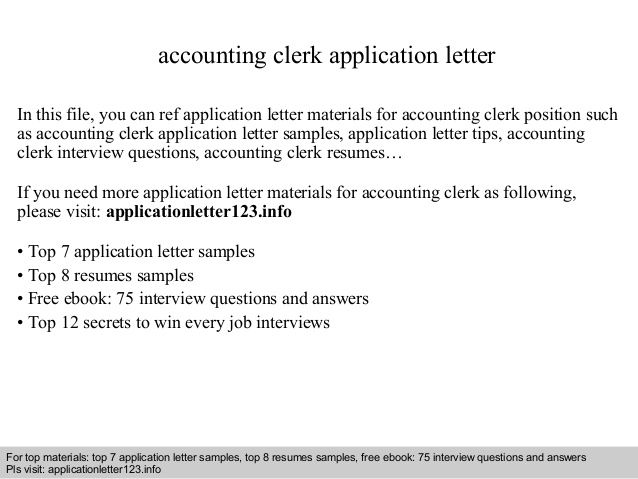 can ref application letter materials for accounting clerk position - accounting clerk resume objective