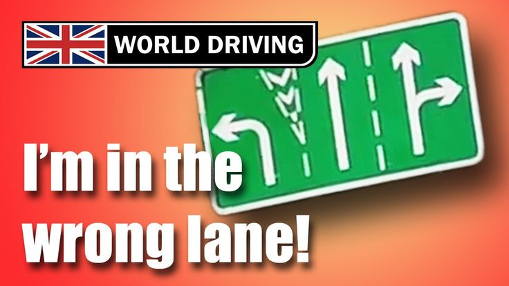 What to do if you end up in the wrong lane? Ideally you want to be planning ahead, reading signs and road markings at all times. But if you've been distracted or just simply made a mistake and end up in the wrong lane then just follow where the markings tell you to go. Drive safely, legally and correctly and you won't fail your UK driving test. To be a good and safe driver, make sure that you're planning ahead and ready for anything.