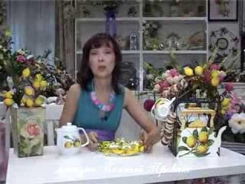 Комплект для чаепития, декупаж по дереву и керамике, мастер-класс - YouTube