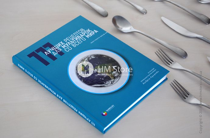 ❗ Изысканные рецепты блюд кухни народов мира для мультиварок, собранные в одной книге   Для того, чтобы облегчить процесс приготовления привычных блюд и научиться готовить национальные блюда стран со всего мира, предлагаем вам ознакомиться с уникальной книгой, которая содержит 111 лучших рецептов со всего мира.  📖 Читать подробнее: http://hmstore.com.ua/blog/obzoryi-produktsii/izyiskannyie-retseptyi-blyud-kuhni-narodov-mira-dlya-multivarok--sobrannyie-v-odnoy-knige…