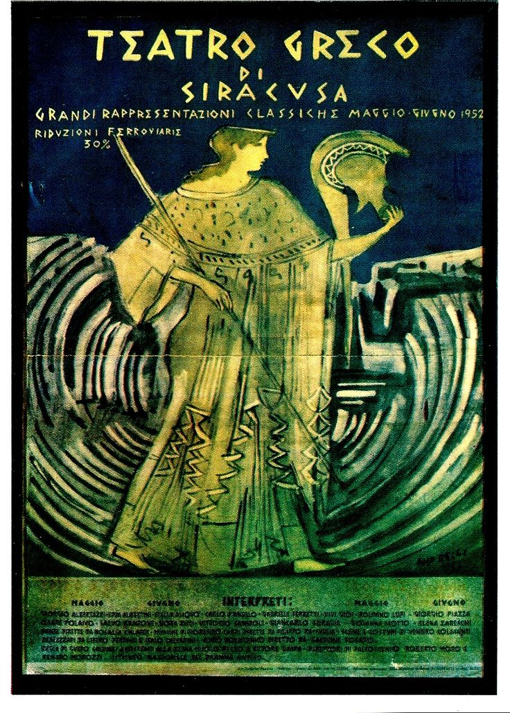 Poster of Greek play, Siracusa