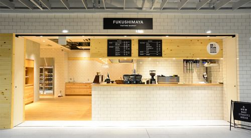 BE A GOOD NEIGHBOR coffee shop Tokyo