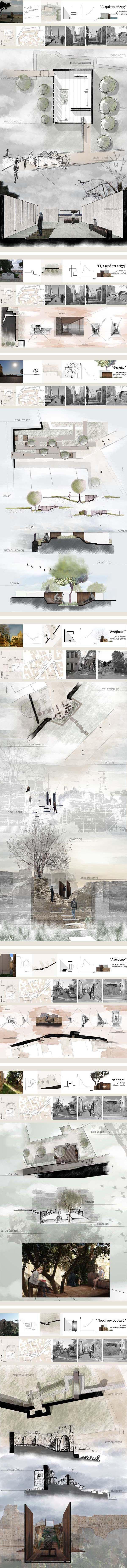 Articles - STUDENTS PROJECTS - DESIGN PROJECTS - PROJECTS2013 - Feel(in)g the city...