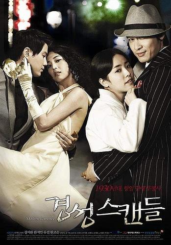 History drama romantic period modern times