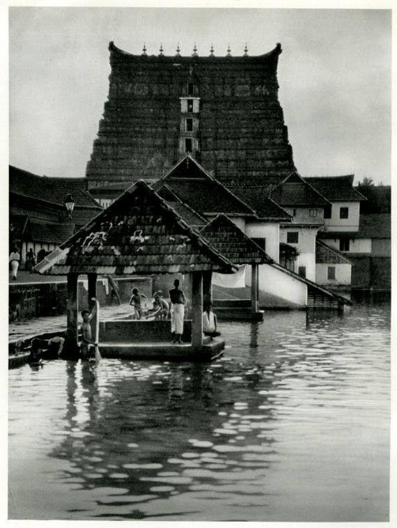 Temple and Pool in thiruvananthapuram, Kerala - India 1928 Photographer: Martin Hürlimann  Source: ebay.com