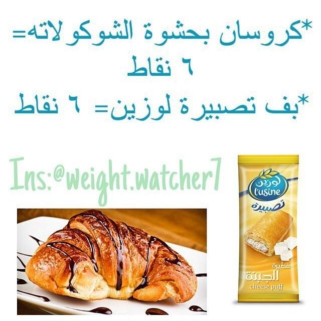 Pin By Emy 123 On رجيم النقاط Food Healthy Recipes Clean Eating