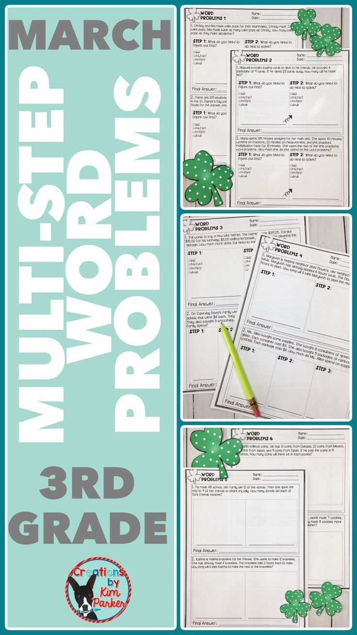 Multi-Step Word Problem Practice March Theme | Math Creations ...