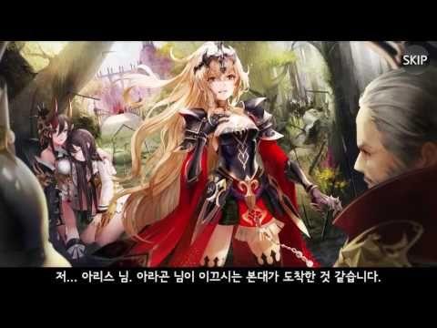 [세븐나이츠] 에피소드 21 하나의 의지 - 고고한 황연 2 [Seven Knights] 바람돌