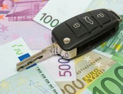 Reducerile rca acumulate in decursul timpului se pastreaza ? In ce cazuri ? http://www.oferta-rca.ro/blog/reducerile-rca-acumulate-decursul-timpului-se-pastreaza-ce-cazuri/ #reduceri #rca