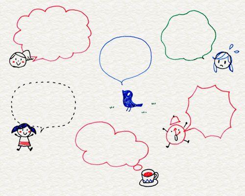 Illustrazione del palloncino