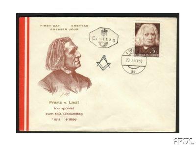 Liszt Ferenc bélyeg szabadkőműves pecséttel / Franz Liszt stamp with masonic seal