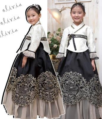 HANBOK 1052 Korean Traditional Clothes Girl Dress Party Wedding Fusion Modern | eBay