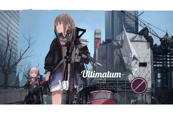Wallpaper of The Week: Gun Wielding Girl | Randomness Thing