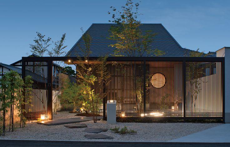 vườn thiền xung quang Staff House