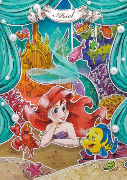 Disney Princess Ariel Paper Theater 3D Lenticular Card / 3D Postcard #Disney #Birthday