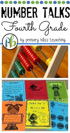 Are you looking for daily number talk activities and ideas to implement in your fourth grade classroom?  If so, click here!