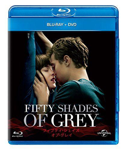 アカデミー賞前夜に最低映画決定、「フィフティ・シェイズ・オブ・グレイ」が5冠 - 映画ナタリー