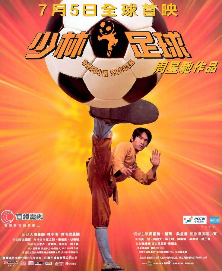 Shaolin Soccer (2001) de Stephen Chow (http://ultracuerpos.com/fichas/shaolin-soccer-2001-stephen-chow/) #Película #StephenChow #Poster