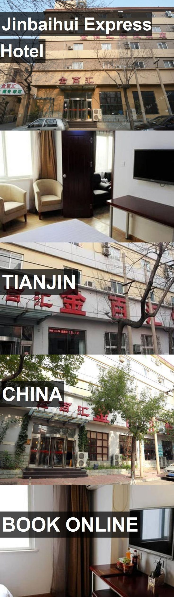 Jinbaihui Express Hotel in Tianjin, China. For more information, photos, reviews and best prices please follow the link. #China #Tianjin #travel #vacation #hotel