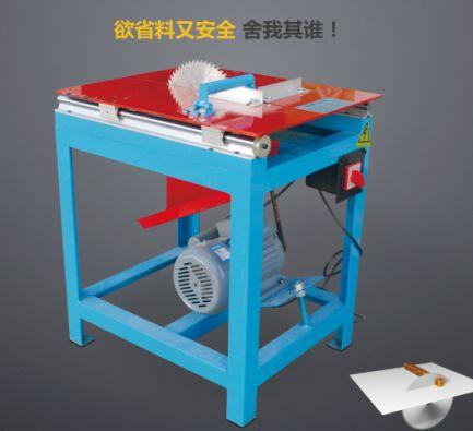 Wooden Bead Sliding Table Saw Machine Unit price(USD480 mail:czhq8834760@gmail.com
