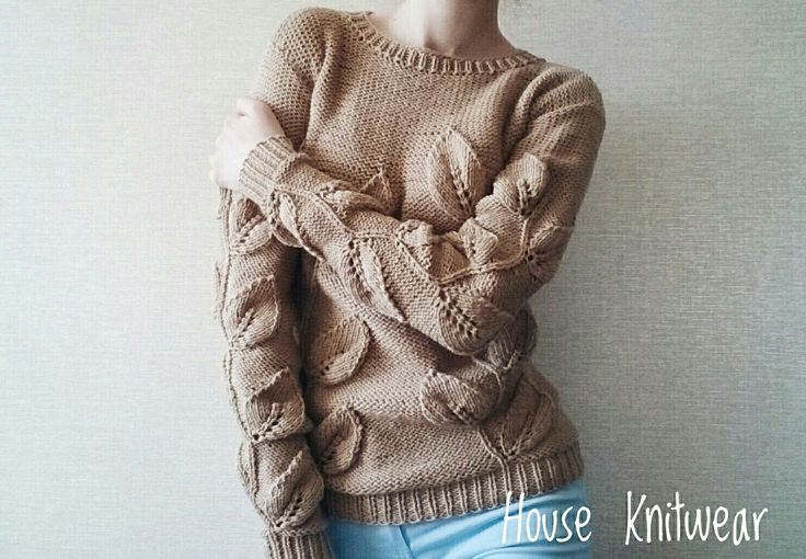 Свитер Листья, свитер с листьями, свитер ручной работы, женская одежда, вязаная одежда, вязаная кофта, свитер ручной работы, женская кофта