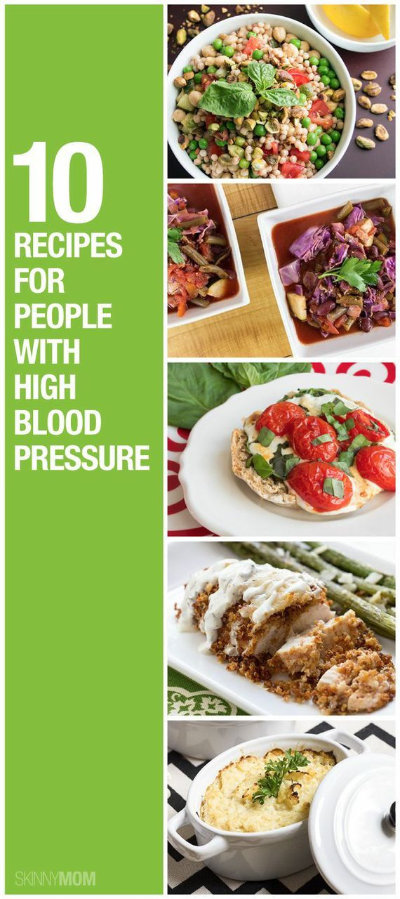 If you have high blood pressure, check out these recipes.