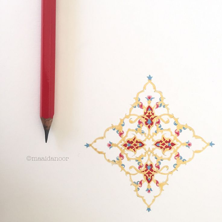 Islamic art - islimi -tezhip