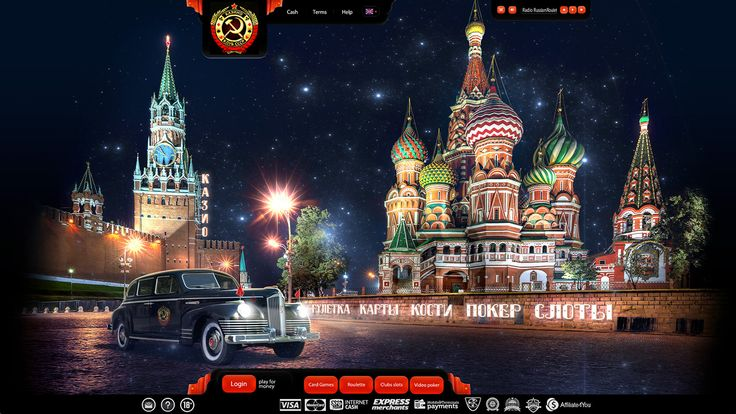 Casino Flash Animation