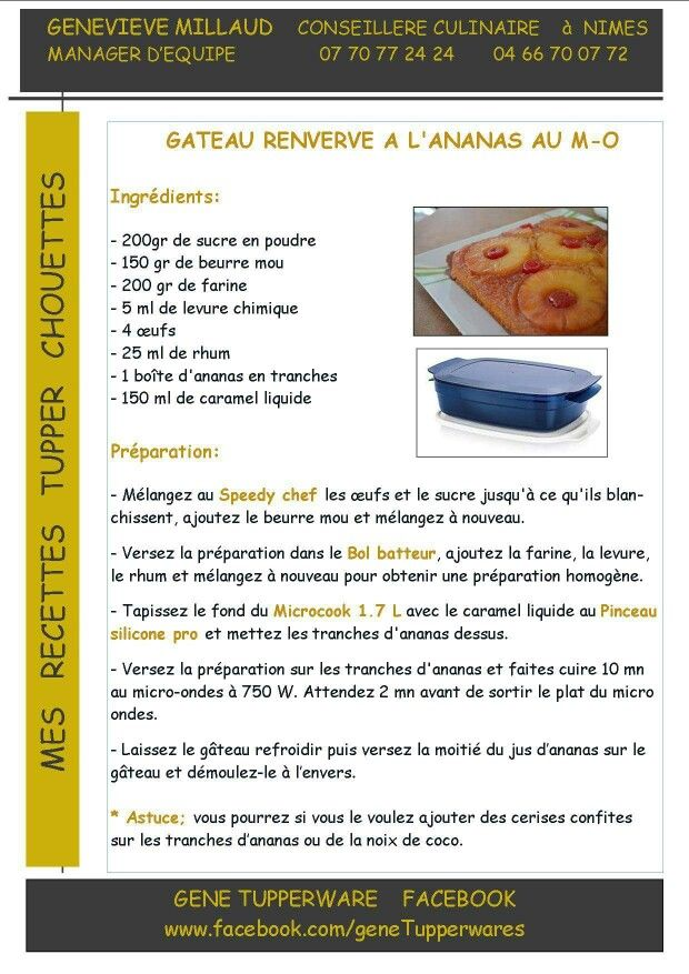 Dessert - Gateau renversé à l'ananas au micro cook - Tupperware