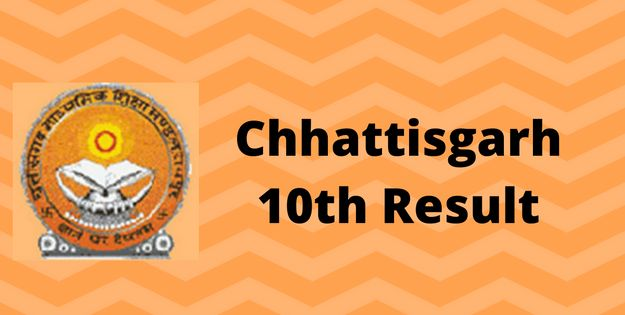 CGBSE 10th Result 2017, cgbse.net 2017, CGBSE 10th Results 2017, 10th Results 2017 CGSBE, CG 10th Results 2017,CG Board 10th Result 2017, CG 10th Result 2017, CG 10th Exam Result 2017, CGBSE 10th Result Name Wise 2017, CGBSE 10th Score Card 2017
