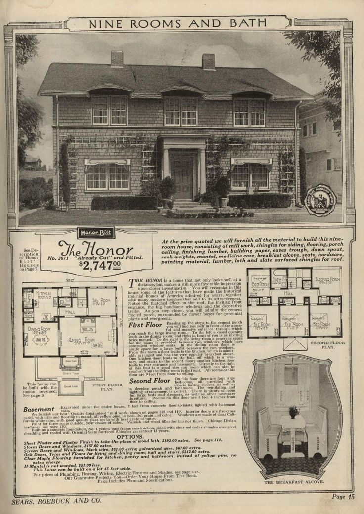 7 best four square floor plans images on pinterest for Renaissance homes floor plans
