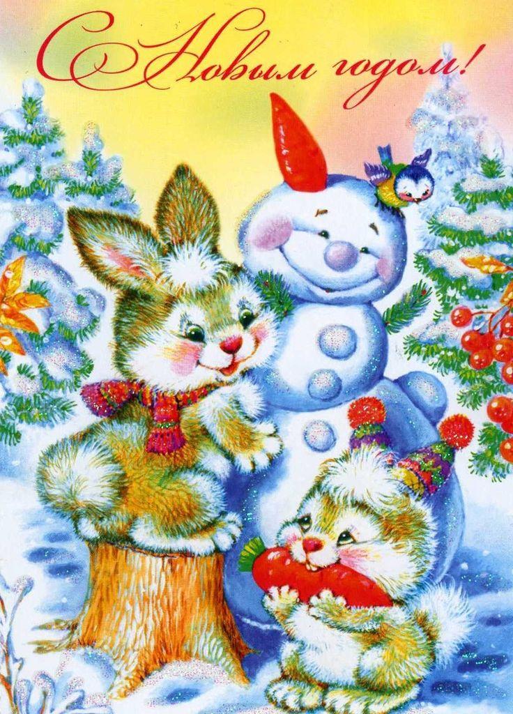 Картинка, нарисовать открытки на новый год 2015 смотреть онлайн