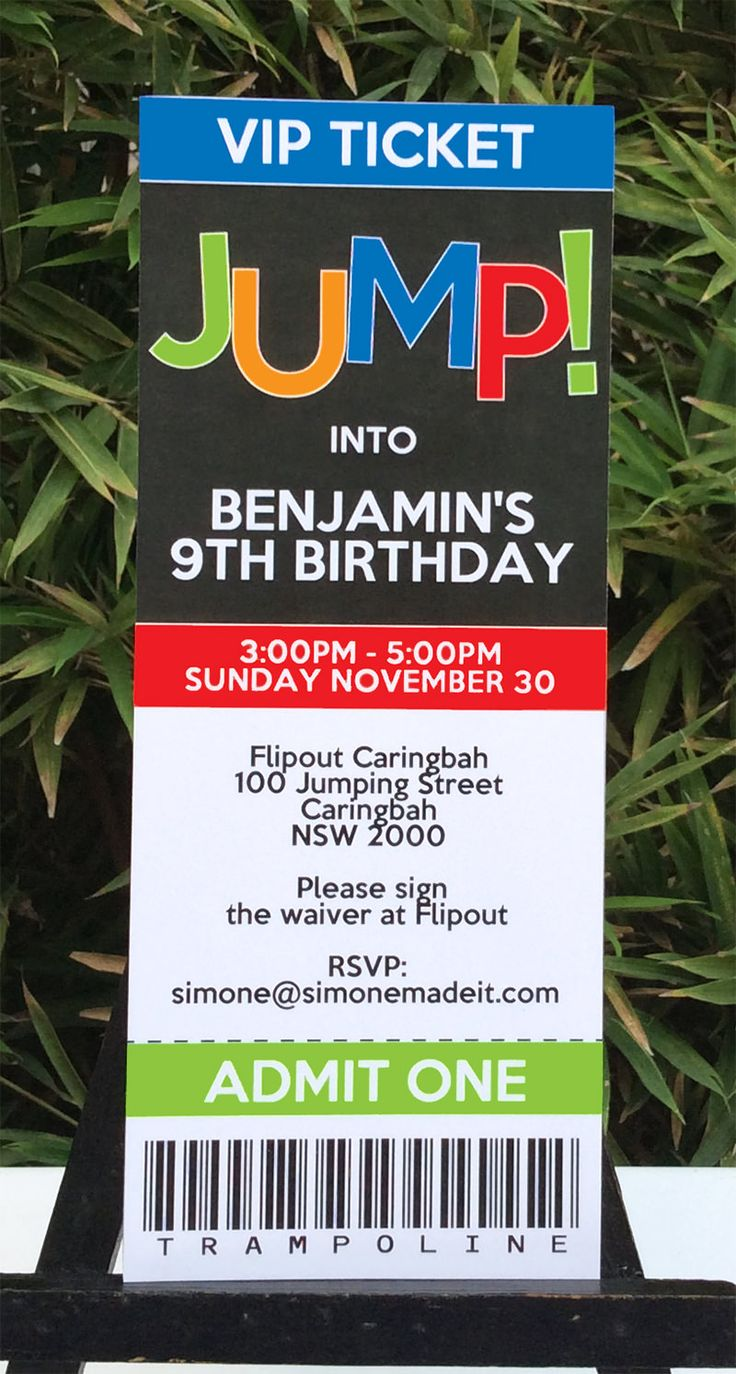 Trampoline Party Ticket Invitation | idea
