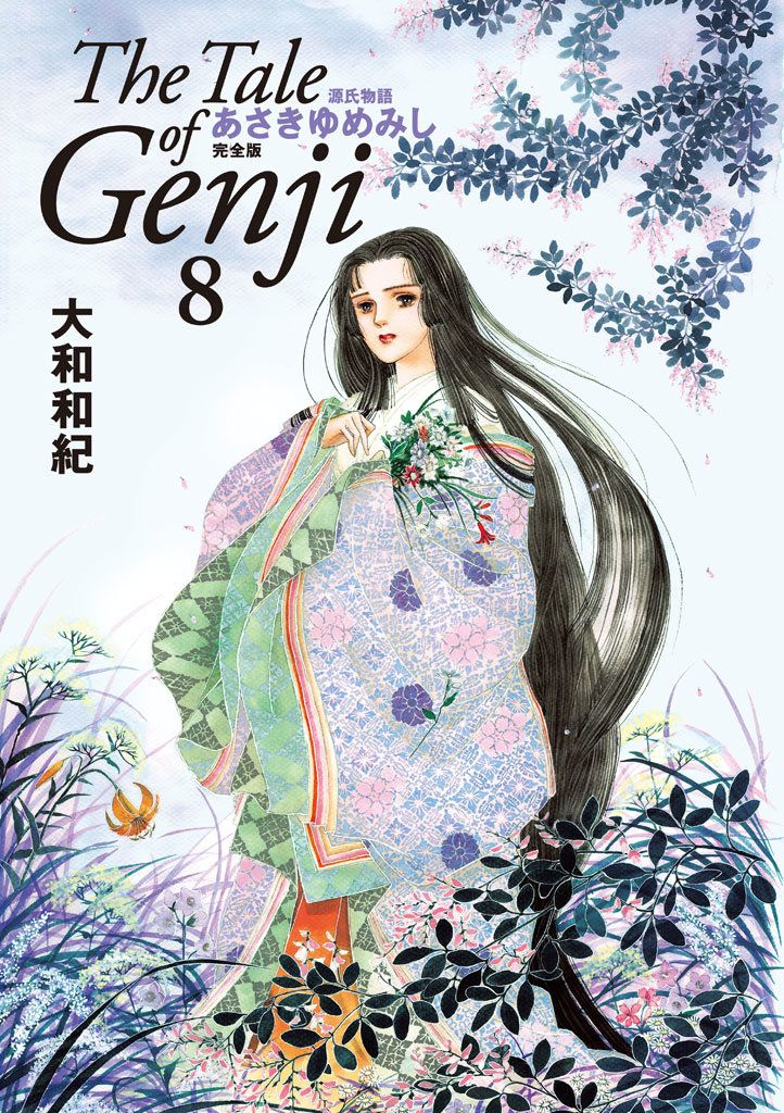 the tale of genji One thousand years have passed since the earliest recorded mention of the  tale of genji, a novel written by the noblewoman murasaki.
