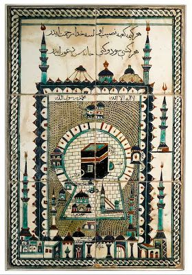 From Turkey, 17th c  Panel of six tiles - Iznik Workshop  The panel depicts the holy sanctuary of the mosque at Mecca.  Within the compound the Ka'ba is shown in the centre