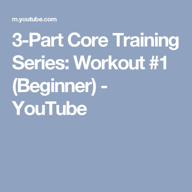3-Part Core Training Series: Workout #1 (Beginner) - YouTube