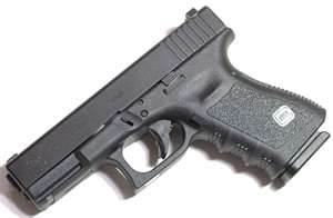 Glock 19  One of the best firearms on the market in my opinion.