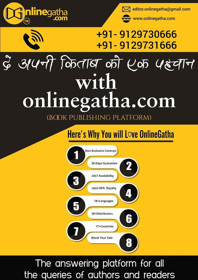 OnlineGatha is one of the online book publishing companies in India. Self publish a book is now on demand. We help many authors to self publish their creation. It is a global opportunity or a platform, who want to give the new direction by publishing their creations.