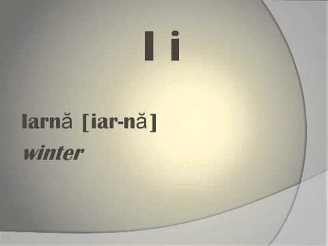 Learn Basic Romanian Lesson 1: Letters - YouTube