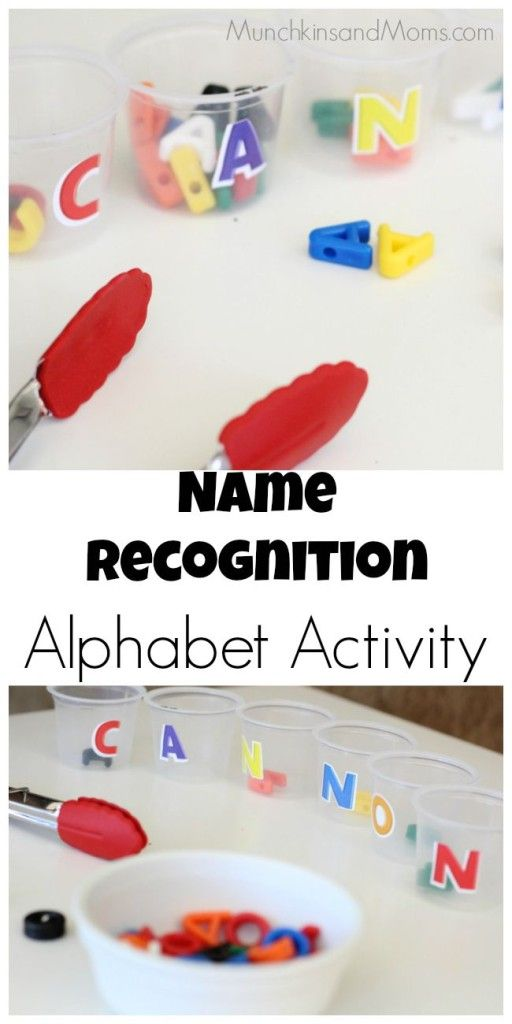 letter recognition kindergarten 131 best images about preschool name recognition on 15236 | 358510be40e2875cfe82bef83bb19a21 preschool alphabet activities name activities